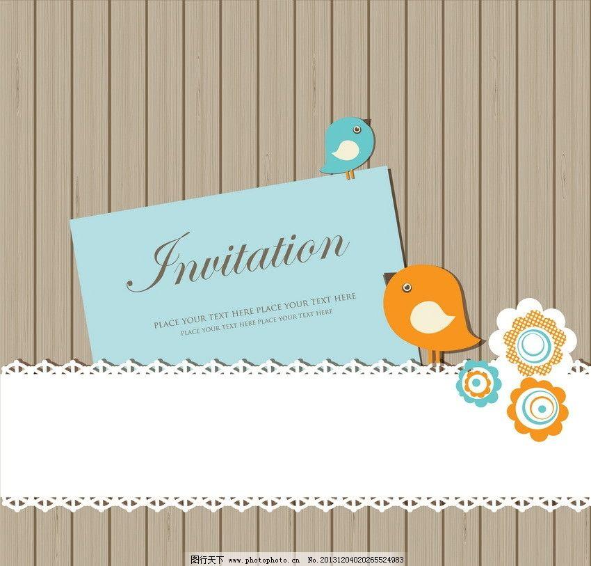 木板 卡片 贺卡 时尚 梦幻 背景 手绘可爱花纹花朵 底纹背景 底纹边框