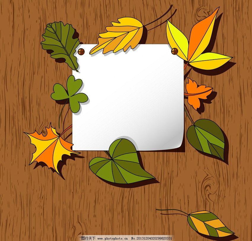 木纹木板树叶图片