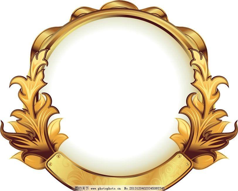 欧式皇家圆形花纹图片