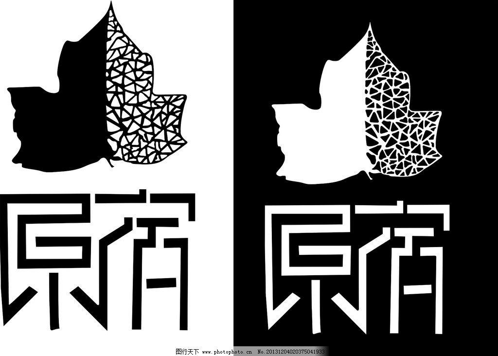 枫叶 原宿 雕刻枫叶 雕刻文件 矢量图 矢量文件 花纹花边 底纹边框 矢
