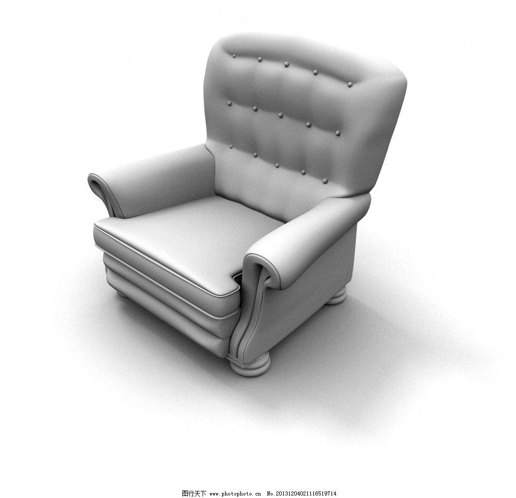 沙发单体手绘图片