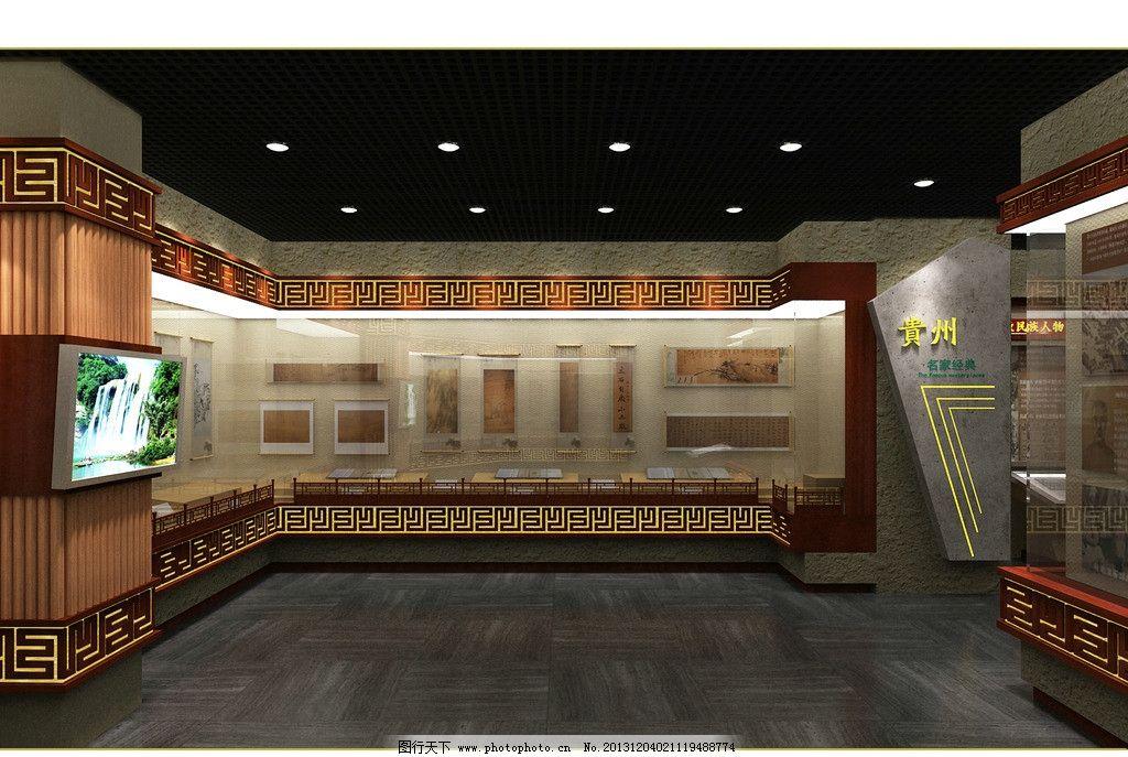 展厅效果图 展馆效果图 室内效果图 博物馆 贵州展厅 3d设计 设计 150