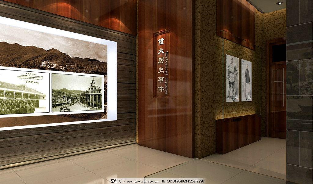 展厅效果图 展馆效果图 室内效果图 博物馆 贵州展厅 3d设计 设计 300