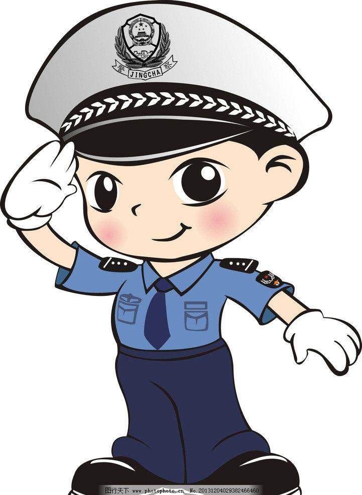 卡通警察 警察敬礼 卡通头像 警察叔叔 刑警 公安人物 源文件素材