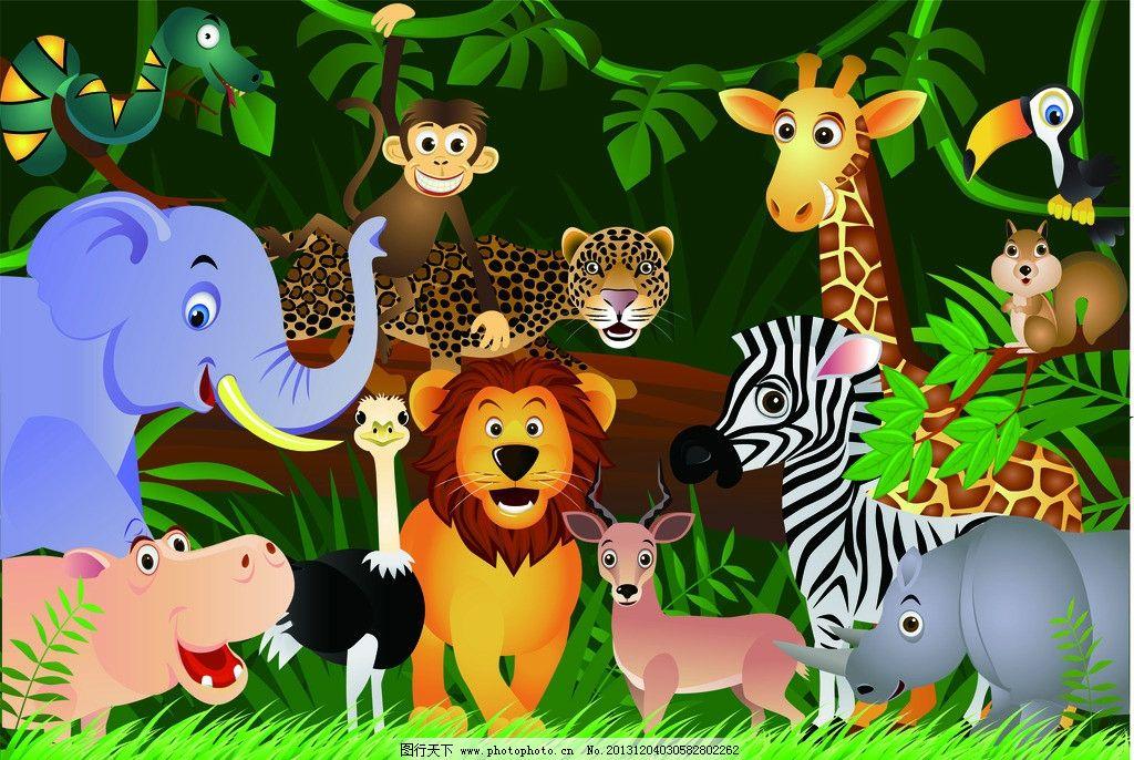 动物图片 卡通 动物 大象 斑马 狮子 猴子 河马 长颈鹿 其他 动漫动画