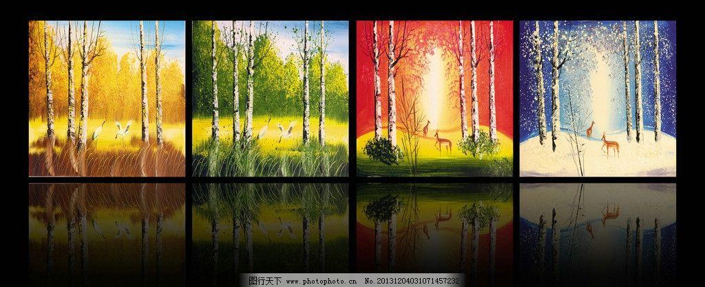 油画风景 春夏秋冬三联画 鹤 鹿 手绘花朵 三联图 装饰画 唯美 花藤