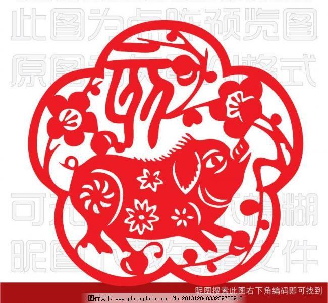 春节素材 团花剪纸