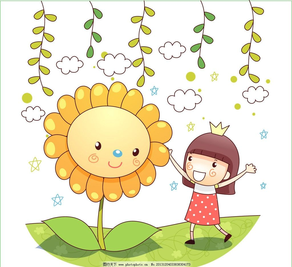 跳舞的女孩 向阳葵 叶子 云朵 星星 皇冠 插画 水彩 背景画 卡通 图画
