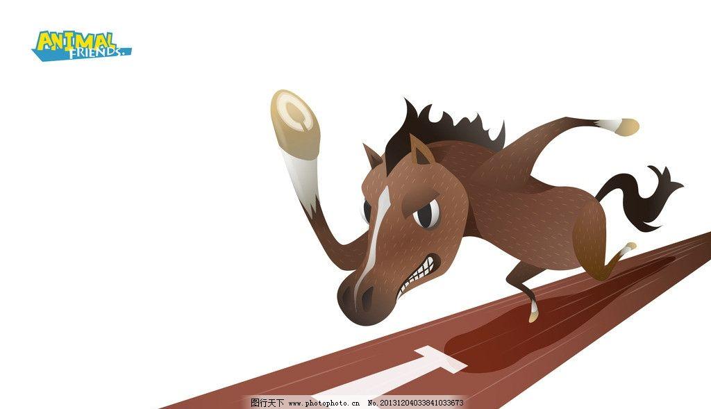 卡通小马赛跑 卡通马 野马 奔跑 比赛 插画 水彩 背景画 图画素材