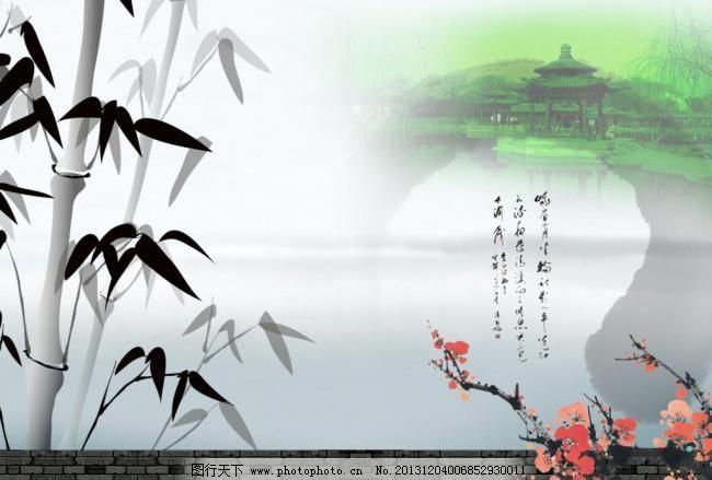 典雅 房地产 风景 古典 古典元素 水墨中国画 竹子 荷花 水墨竹子