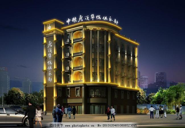 夜景 地产 高楼 大厦 灯光 夜晚 建筑设计 环境设计 设计 商场 灯饰