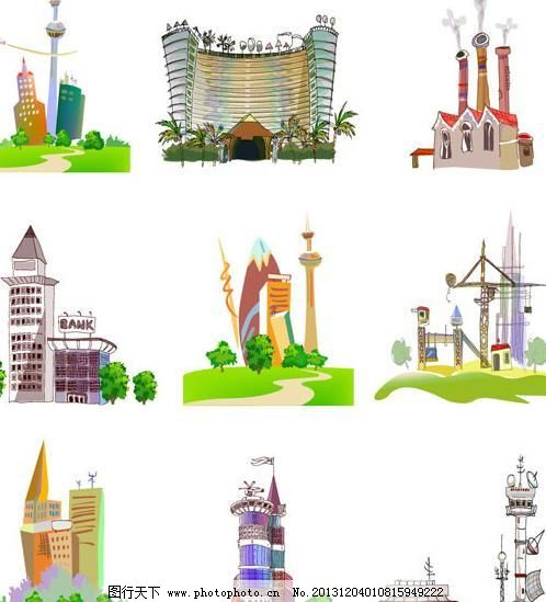 卡通建筑房屋图片