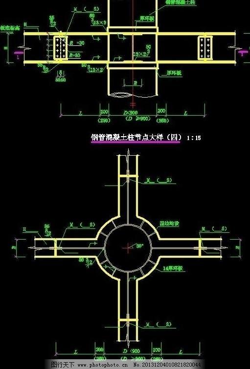 cad 厂房 厂区 钢构 钢结构 桁架 环境设计 建筑设计 梁柱 膜结构