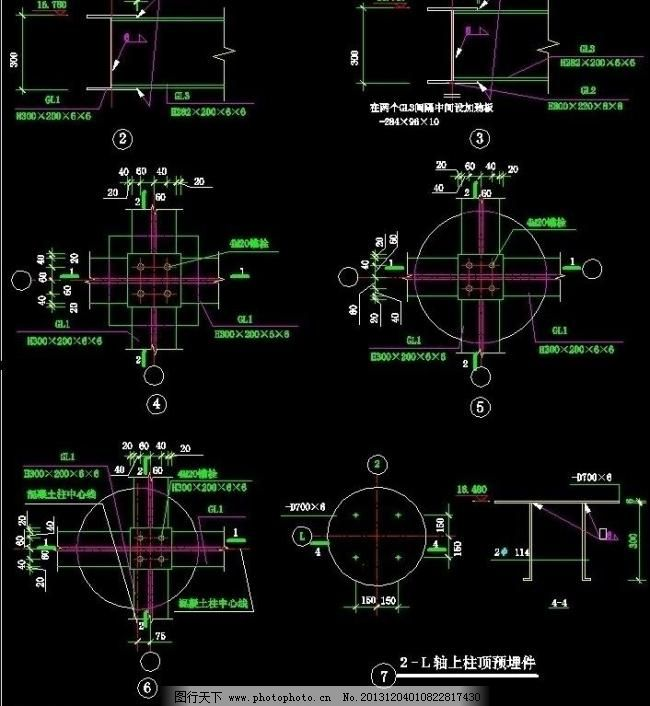 电路 电路图 电子 户型 户型图 平面图 原理图 650_706