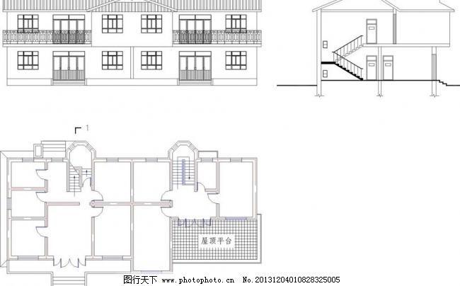 房屋结构图片免费下载