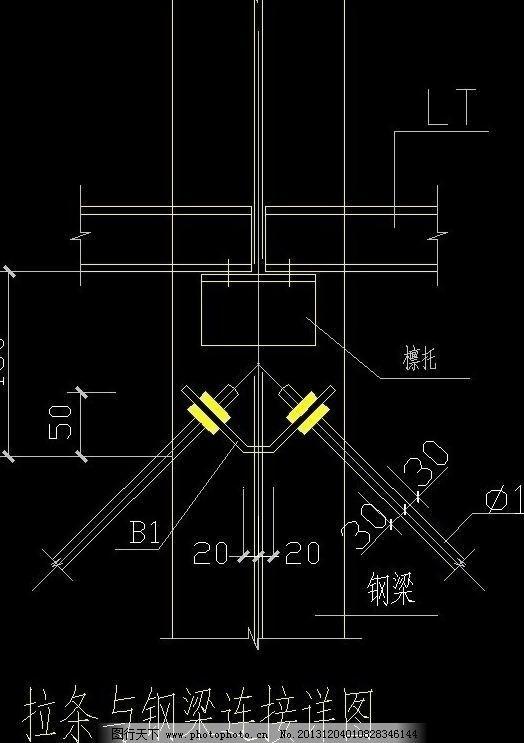 钢构 钢结构 桁架 环境设计 建筑设计 梁柱 膜结构 拉条与钢梁连接