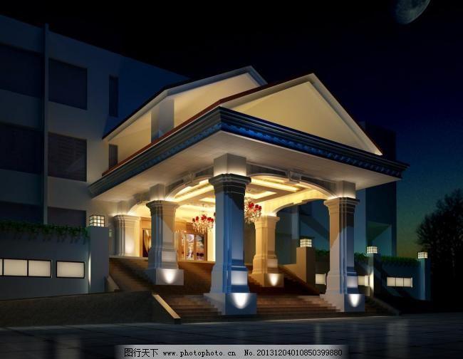建筑设计 酒店门头 酒店门头设计效果图 酒店外立面 酒店效果图 罗马