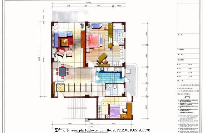 家装平面图手绘图片