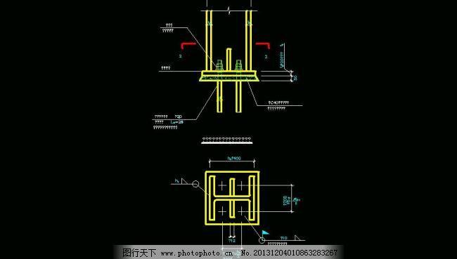 钢结构工字形截面柱铰接柱脚构造图片_其他_ax100离合器cad图纸图片