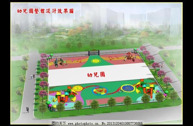 铺地 个性建筑 彩树 景观设计 学校绿化 学校绿化效果图 小区幼儿园