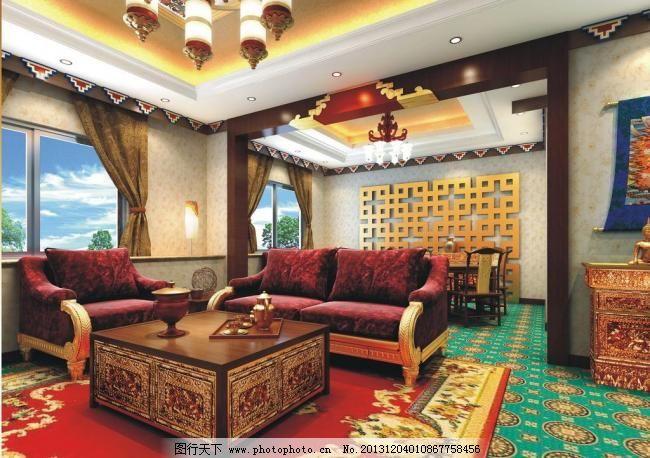 藏式客厅 藏式客厅图片免费下载 风格 室内设计 西藏 西藏 家居装饰