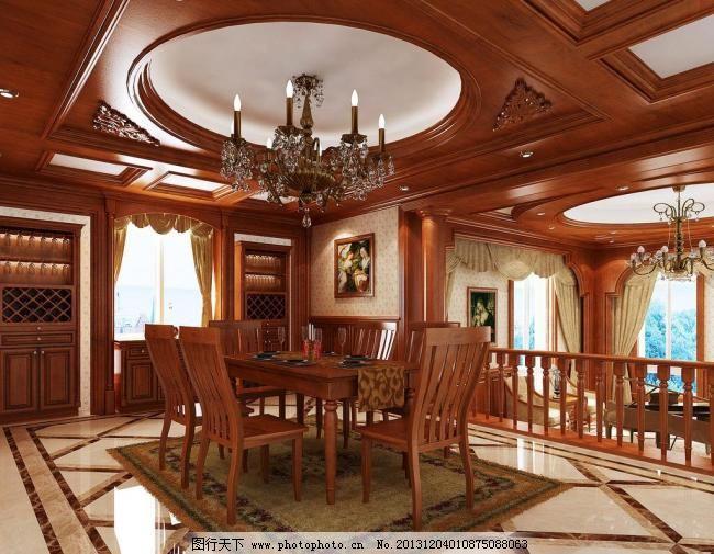 餐厅效果图模板下载 餐厅效果图 餐厅效果 实木 餐桌 天花 吊顶 灯饰