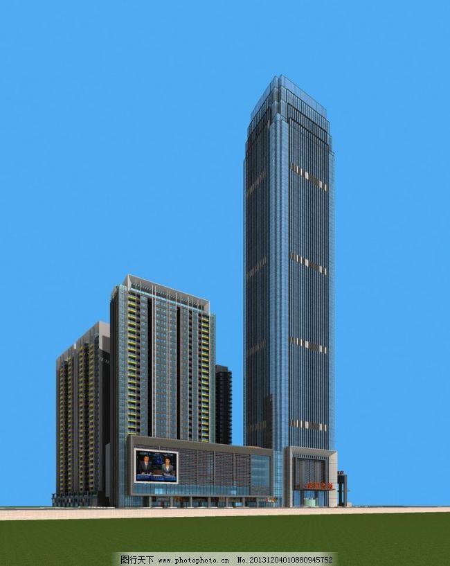 酒店建筑 现代建筑 建筑设计 建筑效果 城市综合体 玻璃幕墙 酒店建筑