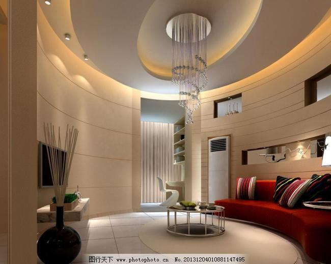 个性客厅设计 室内效果图设计 室内设计 椭圆客厅 电视墙 吊顶设计
