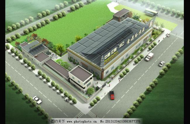彩色总平面图 总平面图 建筑设计 规划景观 道路 行道树 灌木丛 建筑