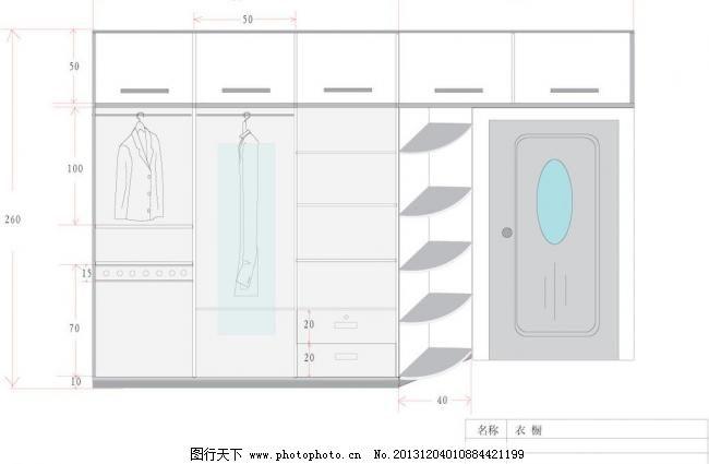 壁橱设计效果图模板下载 壁橱设计效果图 壁橱 家装 装修 厨房设计