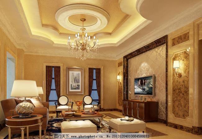 欧式别墅客厅 窗帘设计 灯具设计 电视机背景墙 家具设计 客厅效果图