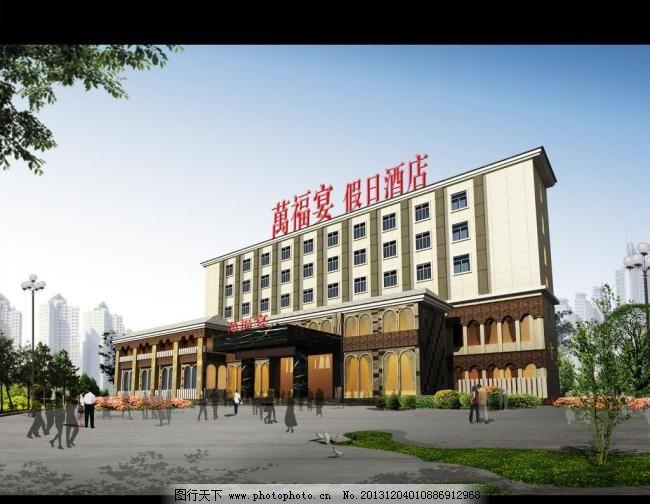 建筑外立面效果图 建筑外立面 建筑外景 酒店外立面 宾馆效果图 建筑