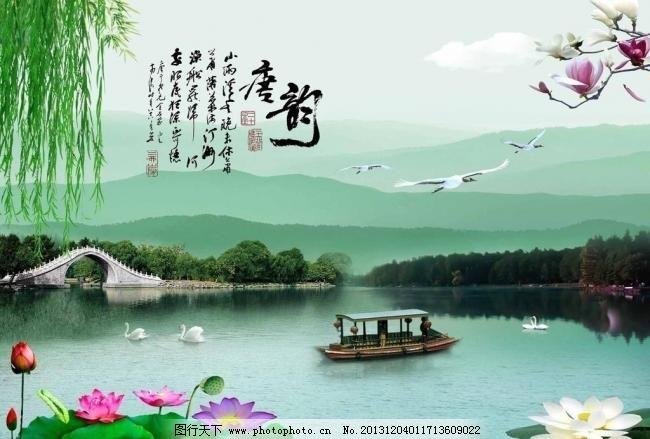 好看的头像  中国风江南风景