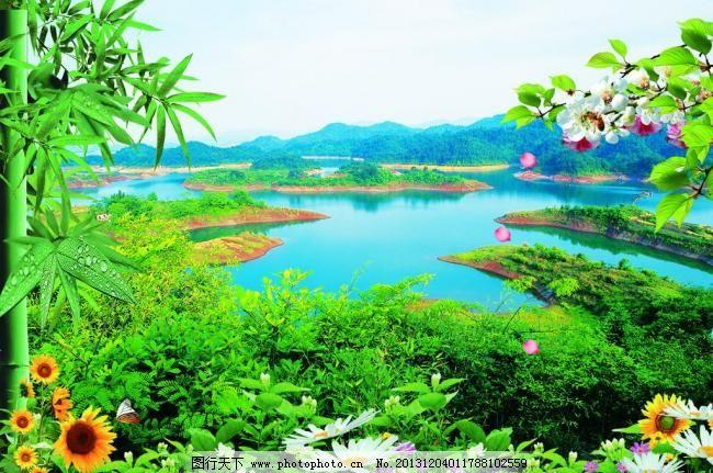 自然风光 千岛湖风光图片
