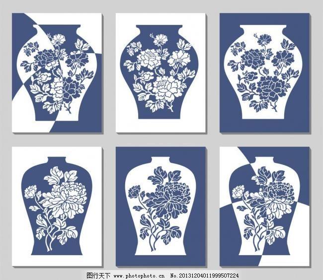 创意 底纹 青花瓷矢量素材 青花瓷模板下载 青花瓷 青花瓷花纹无框画