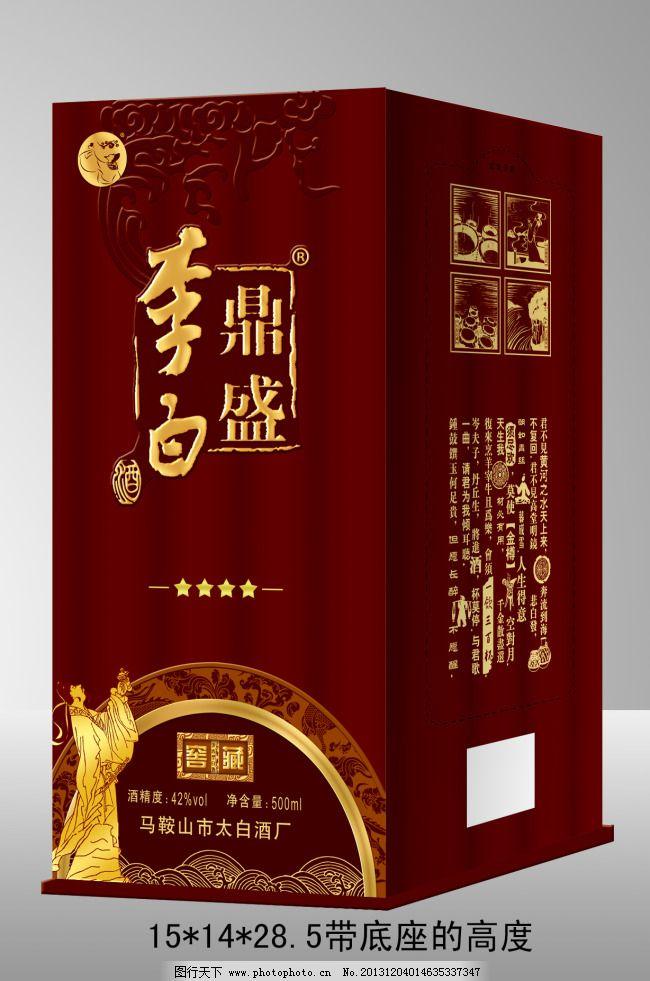 psd源文件 古花纹 窖藏四星酒盒 古花纹 psd源文件 原创设计 其他原创