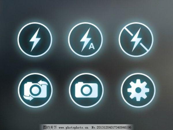 圆形发光app图标_图标按钮_ui界面设计_图行天下图库
