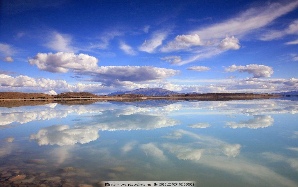 自然风景 大自然 风景如画 风景壁纸 沙滩 海浪 蓝天 白云 倒影 山水