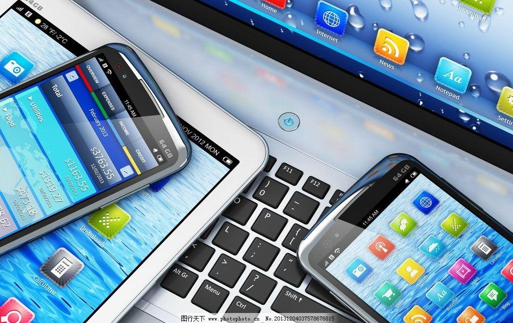 电脑屏幕共享到手机 分享给大家一个用手机赚钱直接赚钱赚的好方法~!