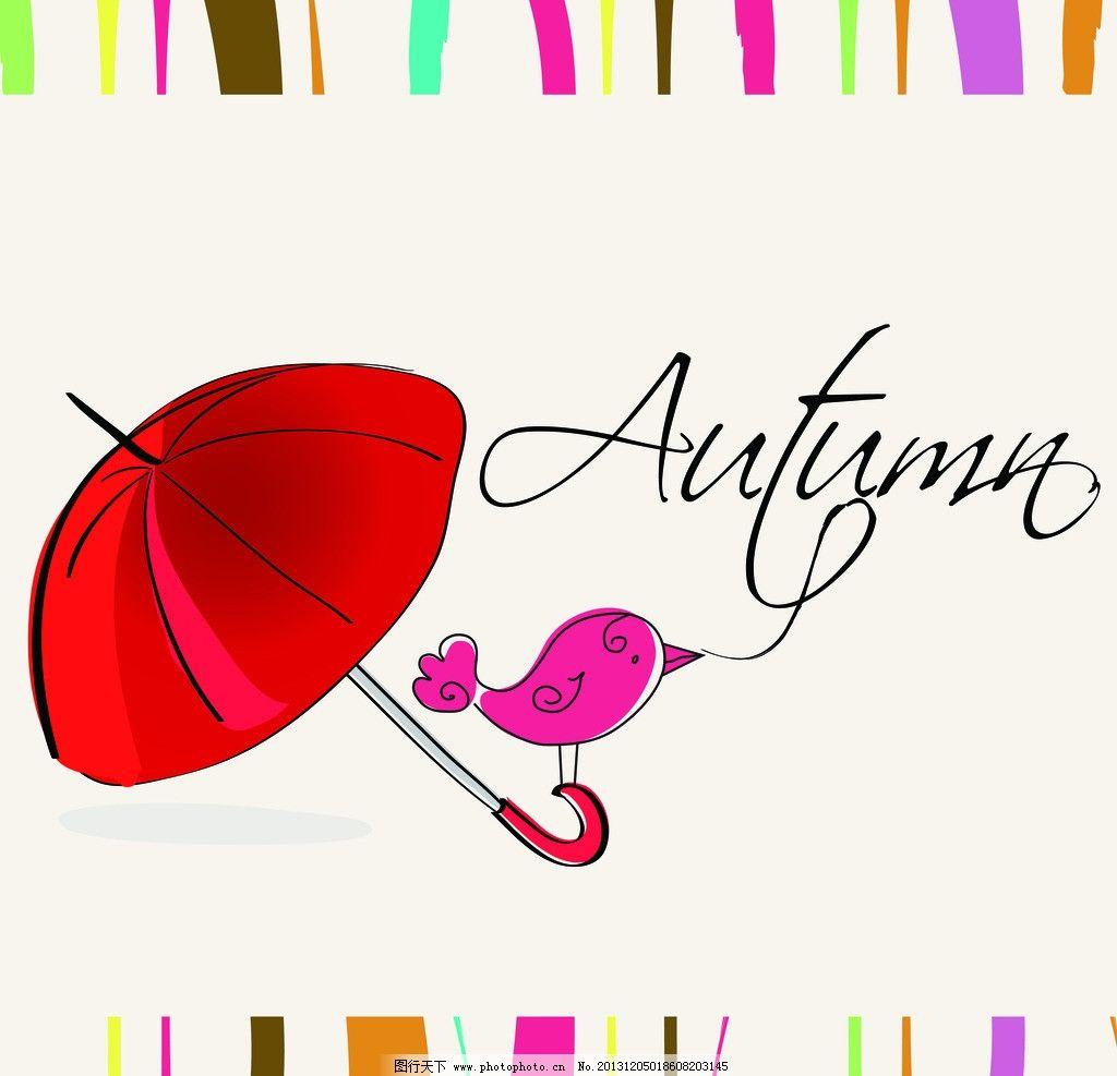 雨伞 卡通动物 鸟 文字