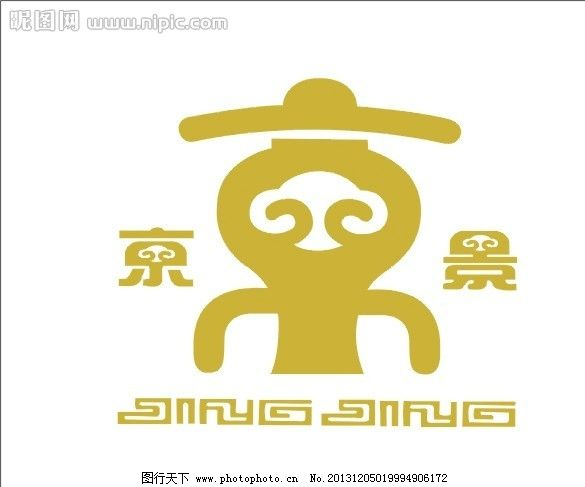 logo logo 标志 设计 图标 585_487