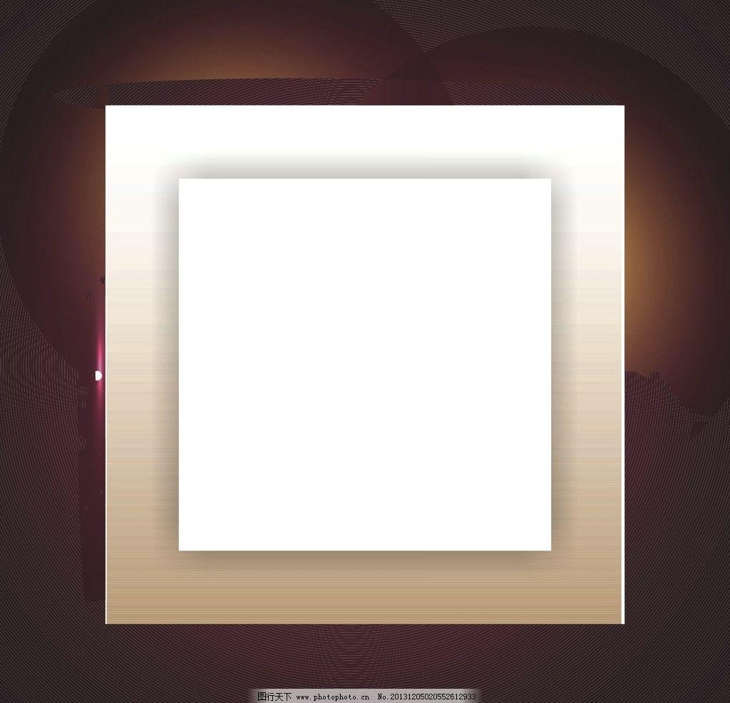 ppt 背景 背景图片 边框 模板 设计 矢量 矢量图 素材 相框 1024_987
