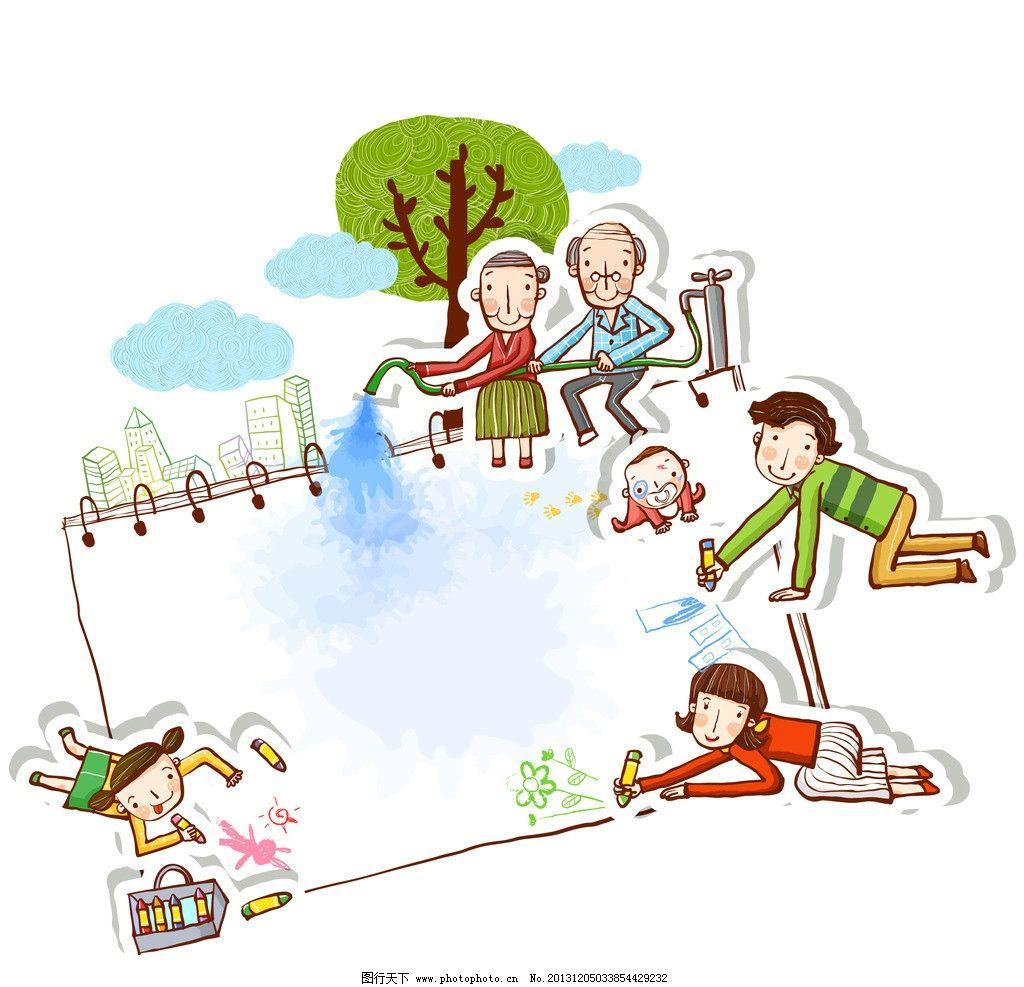 画画 图画 画笔 幸福树 绿树 老年人 爷爷 奶奶 小孩 孩子 插画 水彩