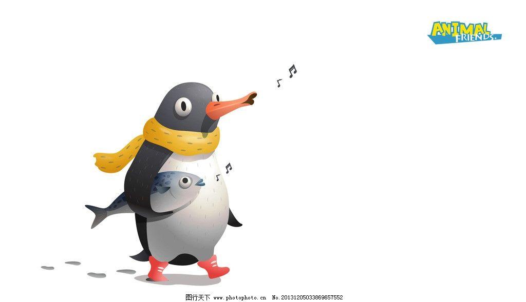 企鹅唱歌 卡通企鹅 南极 极地动物 帝企鹅 捕鱼 插画 水彩 背景画