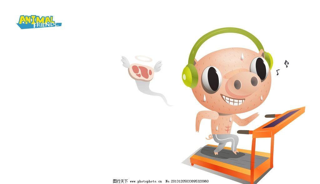 卡通小猪跑步图片