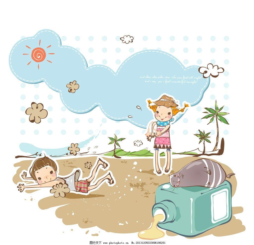 童话世界 背景素材 卡通人物 儿童 儿童世界 卡通设计 幼儿卡通 矢量