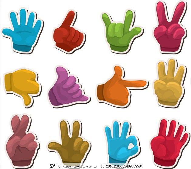 人物手势素材12例免费下载 ok手势 成功手势 加油手势 ok手势 矢量图图片