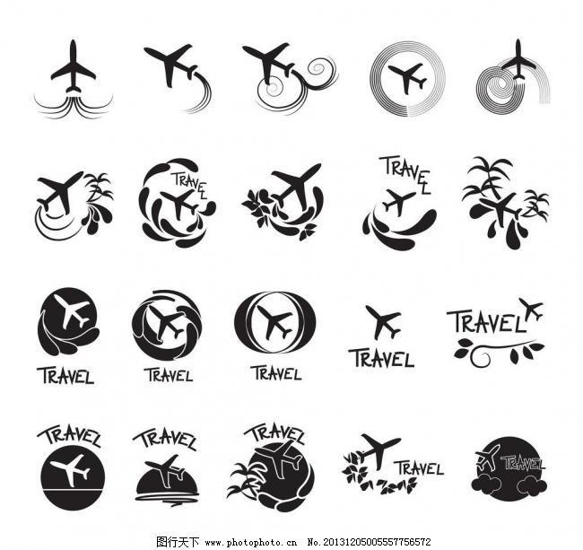 飞机图标图片