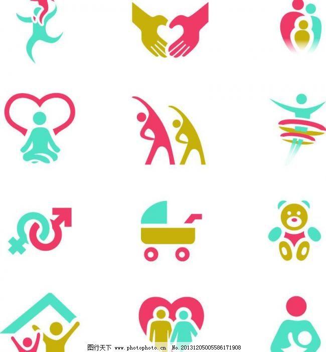 家人图标模板下载 家人图标