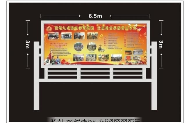 架模板下载 不锈钢灯箱架 不锈钢架 灯箱架 广告架 展板架 矢量设计